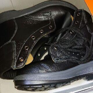 安全靴(24.0)
