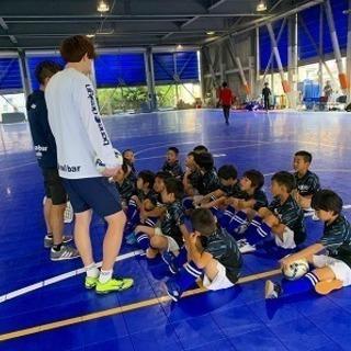 【年少さん~小6対象】スクール型サッカー・フットサルクラブ 新期生募集