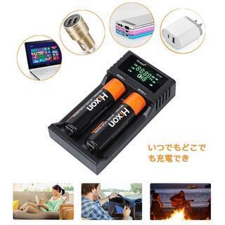 充電池 Hixon 2本 充電器セット
