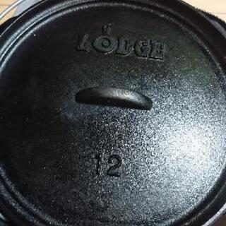 ダッチオーブン4点 lodge 12インチ