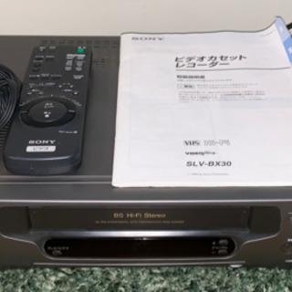 SONY ビデオデッキ SLV-BX30