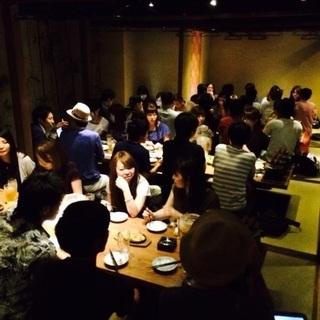 3/28〔土〕25〜45歳中心🥳梅田で食べ飲み交流会💓