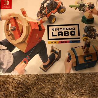 【新品、未開封】任天堂 LABO toy con 03 driv...