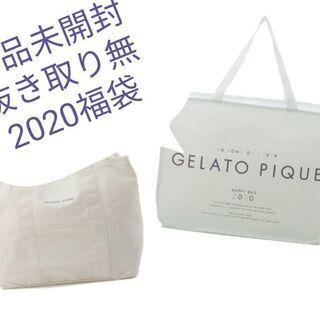 【最終値下げ】ジェラピケ福袋2020★gelato  pique...