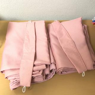 遮光・淡いピンクのカーテン