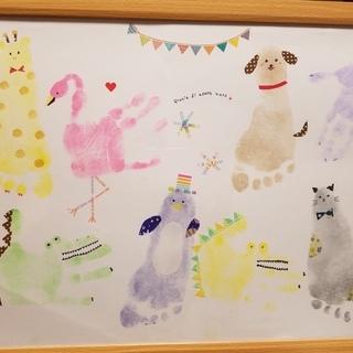 親子で手形アートの会♡を開催します。大阪・天満☆キッズスペースあ...