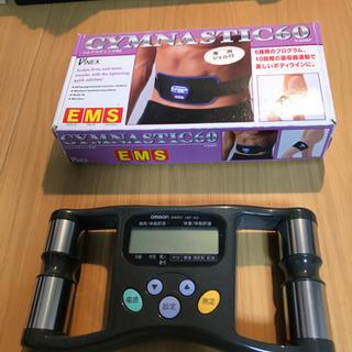 体脂肪計、EMS腹筋ベルト