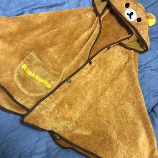 【お譲り先決まりました】リラックマ  着る毛布 ポンチョ …