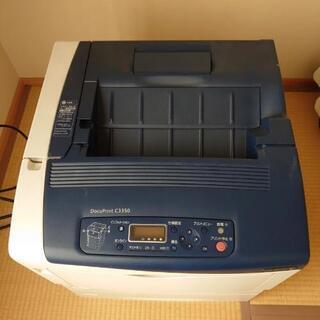 富士ゼロックスカラーレーザプリンター DocuPrint C3350