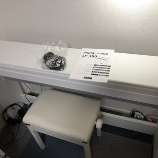 電子ピアノ KORG LP-380WH 椅子(PC-300WH)付き