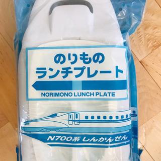 【新品未開封】子供用食器 新幹線 離乳食