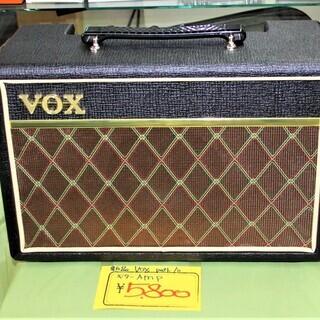 VOX ギターアンプ Pathfinder10