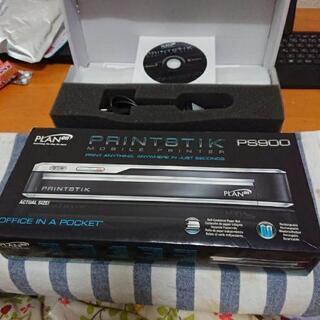 サンコー  LYprint9 USBポータブルプリンター