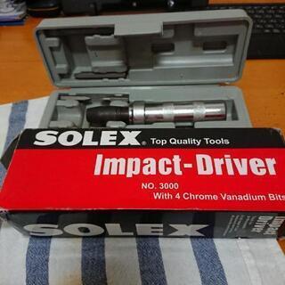 ソレックス インパクトドライバー