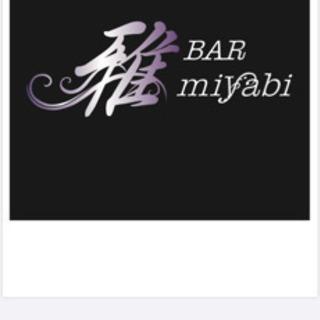 🌟宮崎の夜をエンジョイ🎉BAR雅🥂