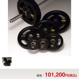 IROTEC(アイロテック)バーベルセット(174kg)