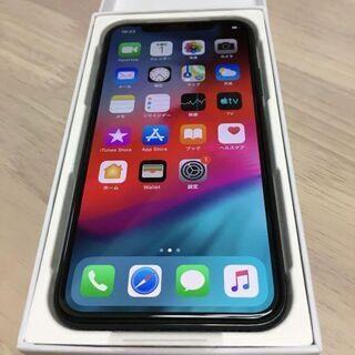 iPhone X 256 GB(未使用新品)SIMフリー