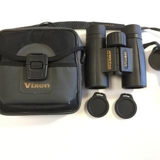 ビクセン Vixen 10倍双眼鏡 アトレックII HR10×32WP