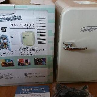 冷&温ミニ冷蔵庫