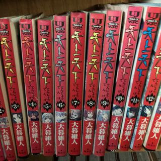 天上天下★1〜13巻コミック