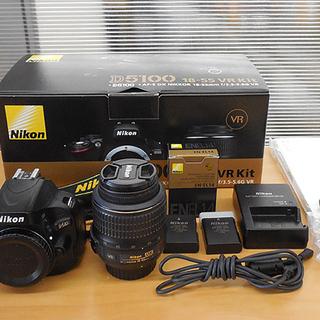 NIKON D5100 デジタル一眼レフ カメラ 18-55 V...