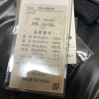 新品未使用❗️定価7800円ジャンパー LLサイズ - 服/ファッション