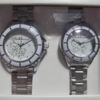 値下げリラックマのペアー腕時計