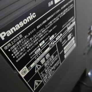 パナソニック32型テレビ