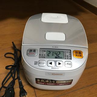 象印 マイコン炊飯ジャー「極め炊き」(3合) ホワイト NL-B...
