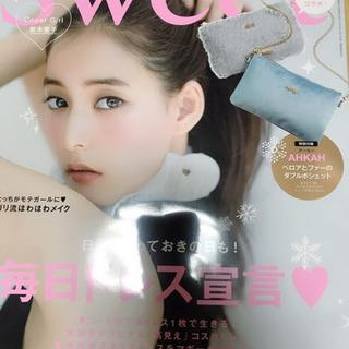 【値下げ】雑誌 Sweet 2019年12月号