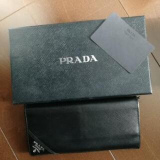 プラダ 長財布 美品 箱付 袋付