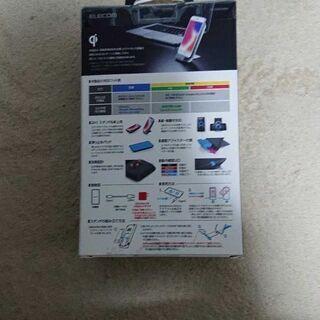 エレコム  Qi規格対応 ワイヤレス充電器