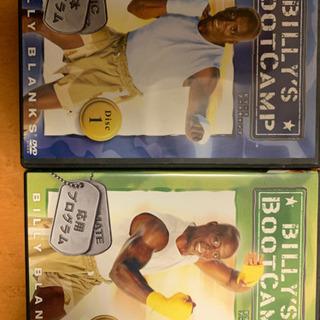 ビリーズブートキャンプ DVD 4つセット