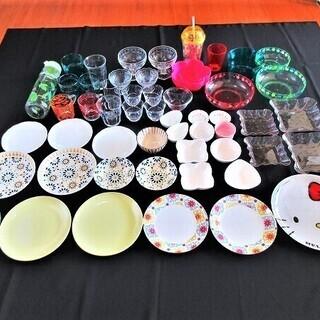 ●決定しました●食器類まとめて●グラス・お皿・小鉢・サラダボウル等●