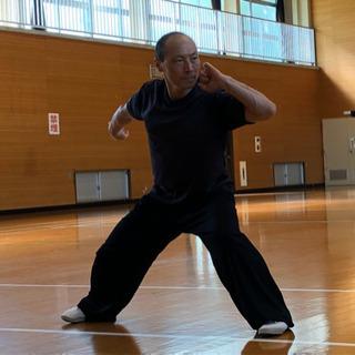 中国伝統武術 通備拳   生徒募集