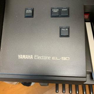 【商談中】ヤマハ エレクトーン YAMAHA EL-90 椅子 セット - 福岡市