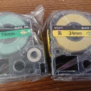 テプラキングジムの24mmテープセット