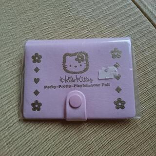 キティちゃん。名刺ファイル。ピンク