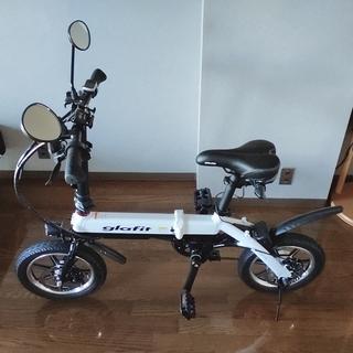 電動原付glafitバイク (白)