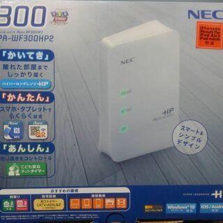 NEC WiFi ルーター