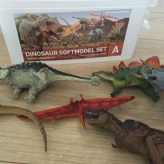 恐竜 フィギア