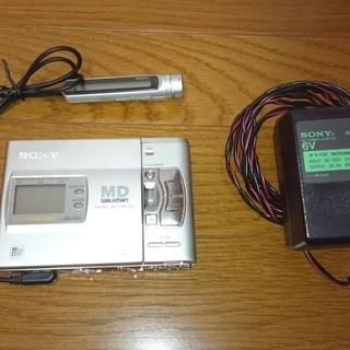 SONY MD Walkman(ウォークマン)MZ-R50