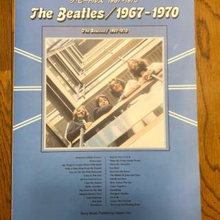 BEATLES やさしく弾けるピアノソロ 楽譜