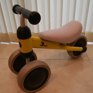 D-bike mini ディバイク ミニ イエロー