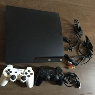 (取引中)PlayStation3 [大幅値引]