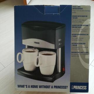 2カップ付きコーヒーメーカー未使用品。値下げしました。