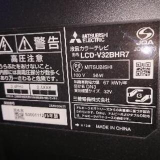 Blu-ray録画再生できるテレビ&外付けHDD