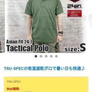 値下げ新品未使用TRU-SPECタクティカルポロシャツS