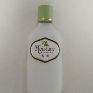 ウテナモイスチャー 乳液