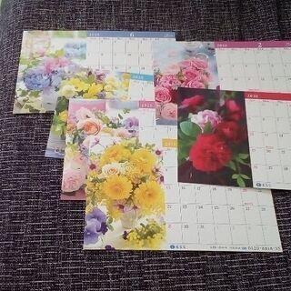 花の卓上カレンダー